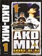 AKD MIX  Vol 1